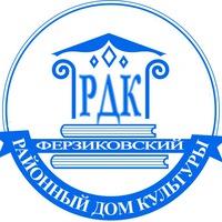 Логотип РДК Ферзиково