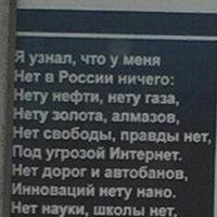 Philipp Судаков  ∞BLOOD DRAGON∞