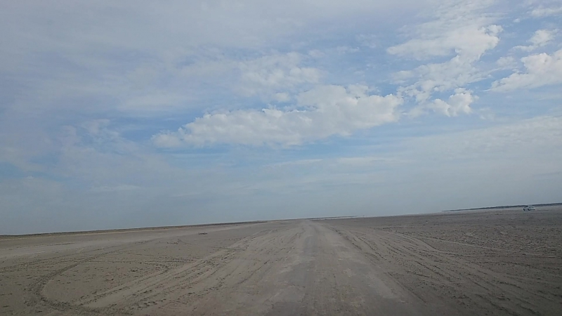 Сумасшедшие дороги Казахстана 1. На радоновый источник