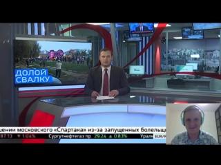 РПЦ ДАВИТ КОНКУРЕНТОВ - НАЛОГ НА ALIEXPRESS