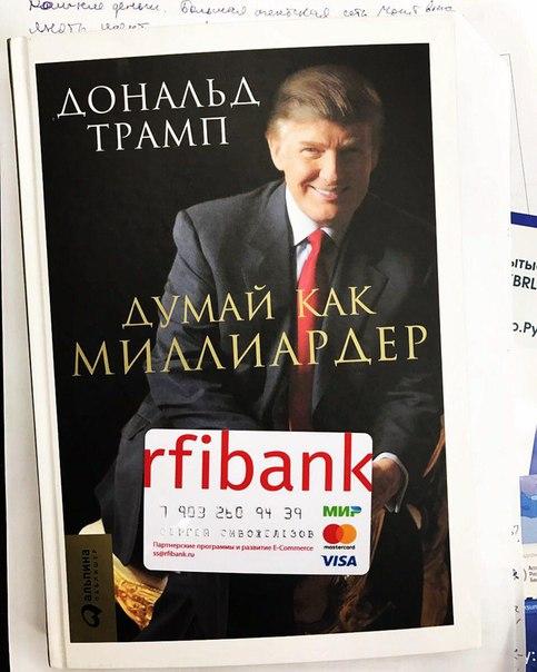 Подарок за креативную визитку от организаторов #FINSUPERMARKET - конфе