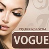 VOGUE студия красоты в Белгороде