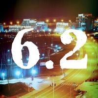 Логотип Корпус 6.2 / Кампус ДВФУ