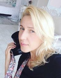 Галина Вулверсон