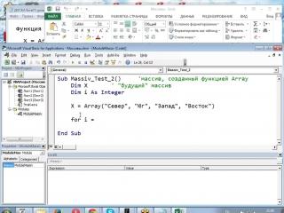 Microsoft Excel 2013-2010. Углубленное программирование на VBA - 2-2