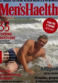 Андрей124