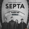 14/05. SEPTA. MonteRay Live Stage.