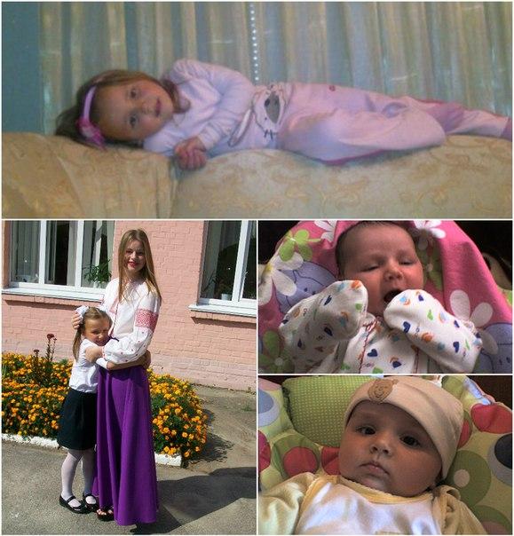 Фото №456239156 со страницы Алёны Погребной