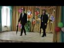 Танец парней на выпускной.