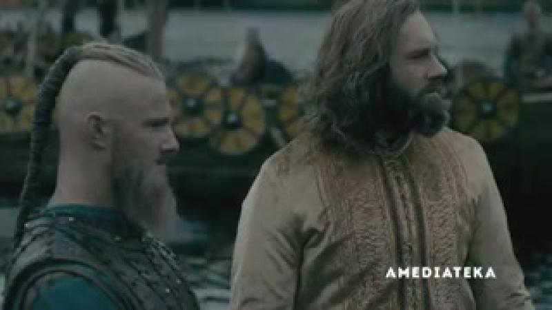 Викинги Vikings 1 2 3 4 сезон 1 2 3 4 5 6 7 8 9 10 11 12 13 14 15 16 17 18 19 20 серия смотреть сериал в хорошем HD качестве