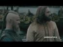 Викинги / Vikings 1,2,3,4 сезон 1,2,3,4,5,6,7,8,9,10,11,12,13,14,15,16,17,18,19,20 серия смотреть сериал в хорошем HD качестве