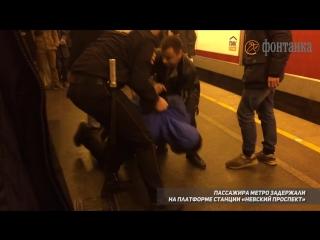 Пассажиры метро задержали убегающего от полиции мужчину