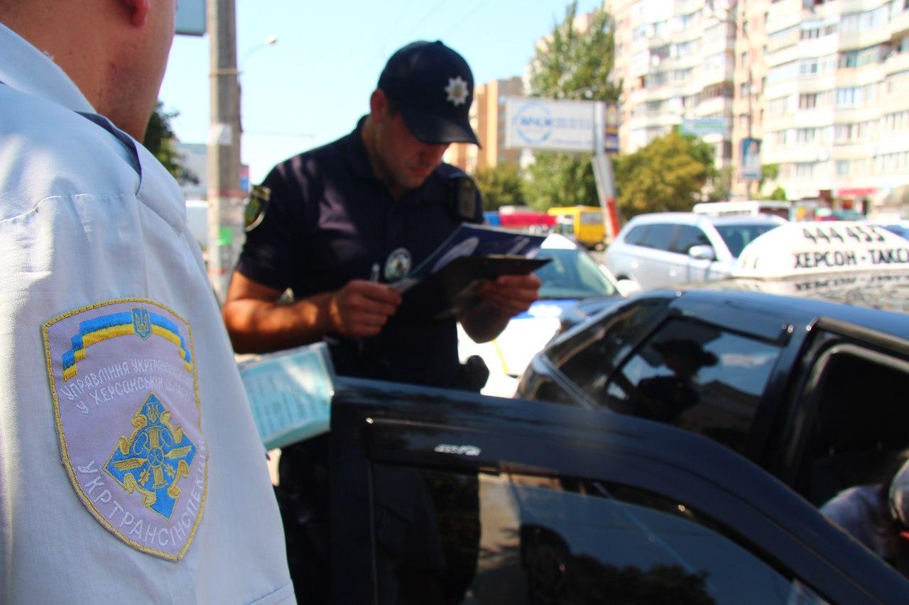 Сотрудники Уктрансбезпеки совместно с Новой Полицией отлавливают нелегальных таксистов