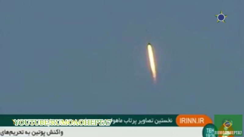 Iran successfully Tests Simorgh Satellite Carrier - Irã testa com Sucesso Lançador de Foguetes