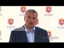 Аксенов поблагодарил силовиков и крымчан за задержание диверсанта
