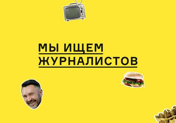 Вакансии журналист фриланс москве удаленная работа волгодонск