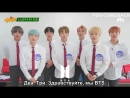 BTS - Knowing Brothers за кадром рус.саб
