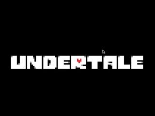 Undertail Мафет