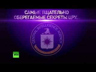 ЦРУ опубликовало секретные документы об СССР и работе по созданию НЛО