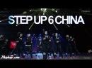 170206 UNIQ Yixuan 舞所不能 Step Up 6 China BTS 06 20