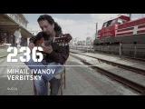 Михаил Иванов (Вербицкий) - Штар - Juke Train 236 &amp lionia jazz rom