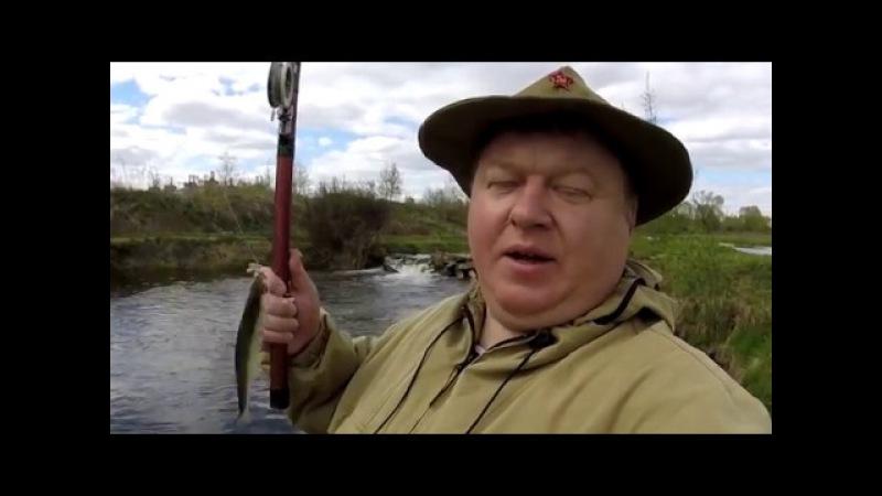 Весенняя уклейка рыбалка в Машково