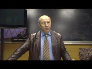 Андрей Фурсов - Реальный социализм (исторический коммунизм) как социальная система: генезис, противоречия