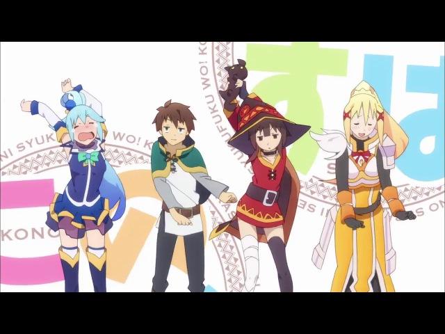 Богиня благословляет этот прекрасный мир Kono Subarashii Sekai ni Shukufuku wo 2 сезон 2 серия Ancord Trina D