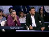 Телеканал Звезда Программа ПРОЦЕСС Война в Закавказье  удар по России!