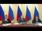 Президент Владимир Путин проводит вКерчи заседание Госсовета, посвященное развитию транспортной сферы наюге России