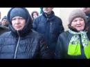 Конотопці мітингують проти свавілля Укрзалізниці