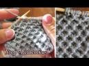 Узор спицами Решетка видео урок Knitting patterns Lattice