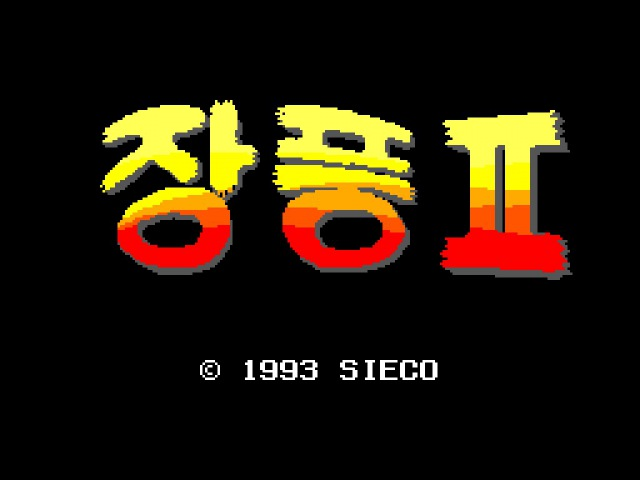 Game Gear Longplay [060] Jang Pung II (Unlicensed)