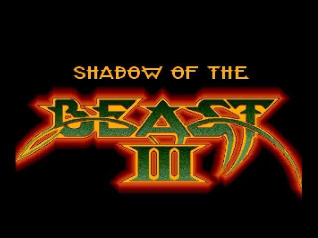 Amiga 500 Longplay [039] Shadow of the Beast III