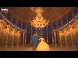 Vietsub + Kara Beauty and the Beast Celine Dion &amp Peabo Bryson YouTube