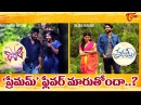 Premam Telugu Vs Malayalam Versions Naga Chaitanya, Shruti Hassan, Nivin Pauly, Madonna Sebastian