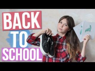 BACK TO SCHOOL 2016: ПОКУПКИ КАНЦЕЛЯРИИ К ШКОЛЕ И ПОКЕМОНЫ❤БЭК ТУ СКУЛ