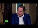 Оливер Стоун  Эксклюзивное интервью  Владимира Путина