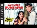 Aye Mere Humsafar Full Video Song Qayamat Se Qayamat Tak Aamir Khan Juhi Chawla