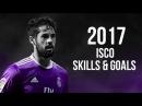 Иско новый лидер Реала финты дриблинг голы 2017