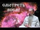 ЗНАНИЯ и МУДРОСТЬ ПРЕДКОВ (Трехлебов A.B.) 2017, 2018, 2019