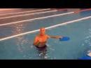 Плавание . Урок- 52 . Дыхание в кроле и на спине.