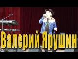 Анекдоты от Валерия Ярушина... )