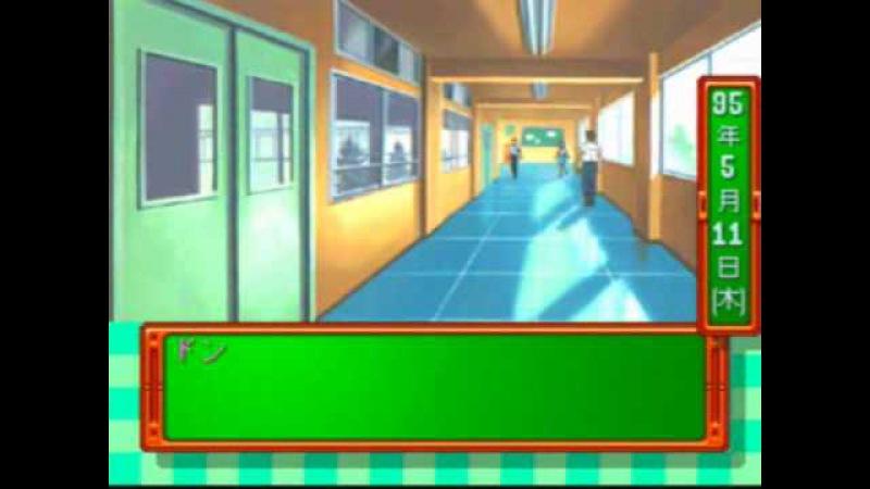 Tokimeki Memorial: Forever With You Game Sample - Sega Saturn