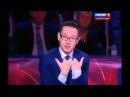 Татарин заткнул Жириновского и всех в студии