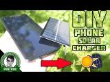 DIY  Free Energy Emergency Mobile Phone Charger Solar