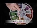 Как сочетать цвета Круг Иттена 1 часть МОДА И СТИЛЬ С ВЕРОЙ БЫТКО