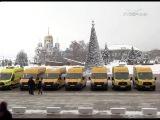 Николай Меркушкин передал ключи от нового транспорта для учреждений образования и здравоохранения