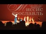 11.02.2017 Миссис Ярославль Наши детишки с Натальей Гулькиной