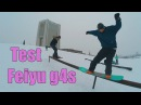 Тест стабилизатора Feiyu g4s на сноуборде. GoPro 3+B. Pacman Crew.